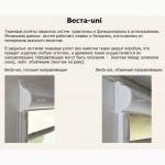 Тканевые ролеты - больше, чем шторы: окружающие оценят