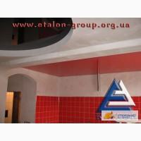 Натяжные потолки в Доброполье, Донецкая область