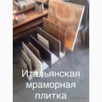Камень мрамор относится к категории декоративного материала