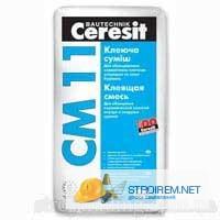 СМ-11Рro (27) Клей для плитки CERESIT