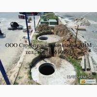 Канализация из бетонных колец, частная канализация