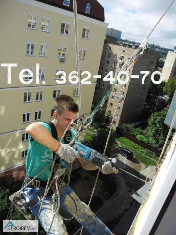 Фото к объявлению: демонтаж парапетов (ограждений) балкона.к.
