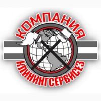 Профессиональная уборка квартиры после ремонта Киев