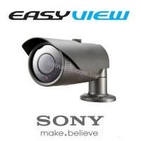 Установку видеонаблюдения и GSM охранных систем на дом, квартиру, офис