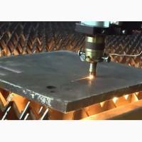 Лазерная резка металла Услуги резки металла
