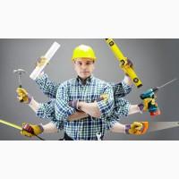 Выполним комплексные ремонтные работы