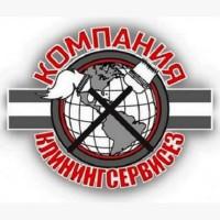 Компания по уборке кафе, ресторанов в Белогородке