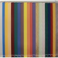 Окна Альтек - жалюзи, роллеты, рулонные шторы