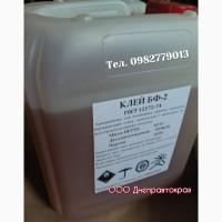 Купить клей БФ-2 ( опт и розница от 1 кг ) Лучшая цена от производителя