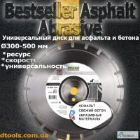 Алмазный диск для резки асфальта Distar Asphalt Bestseller Abrasive
