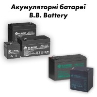 Акумуляторні батареї BB BATTERY