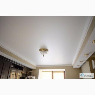 Stropni stropi za barvanje
