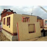 Строительство каркасных домов по канадской технологии под ключ