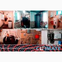 Монтаж отопления Одесса установка котлов, тепловых насосов