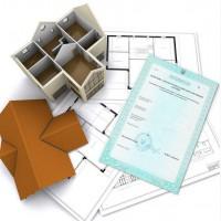 Строительная лицензия Украина. Строительная лицензия