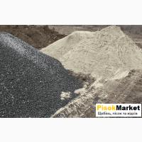 Продаю щебінь пісок кар'єрний з доставкою Ківерці