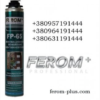 Пена Монтажная Ferom+ FP-65 Mega Foam