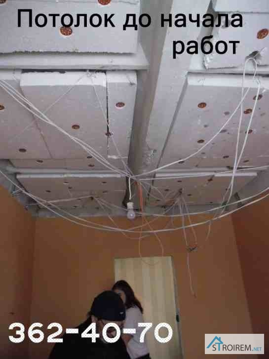 Монтаж и демонтаж потолка Армстронг 112