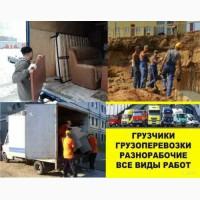 Погрузо-разгрузочные работы Одесса