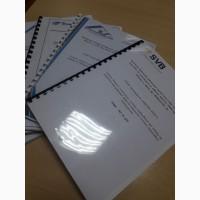 Проектирование противопожарных систем (СПС, СО, АСПГ, БЗ)