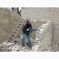 Демонтаж ванной кабины, любой сложности, стены, полы, крыши