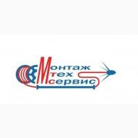 Срочная Аварийная Прочистка Канализации Одесса