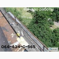 Крыша балкона последнего этажа. Монтаж крыши. Киев
