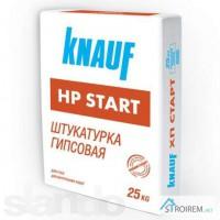 Штукатурка гипсовая ХП Старт опт цена в Киеве на стройматериалы