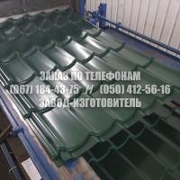 Металлочерепица зелеленая RAL 6005 от производителя