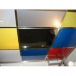 Плита подвесного потолка Dune Max / Дюн Макс Armstrong