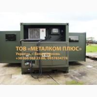Многоцелевой раздвижной кузов-контейнер переменного объема