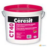 Краска водоэмульсионная Ceresit