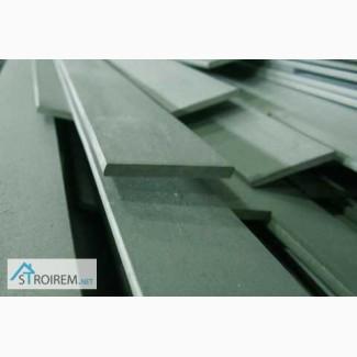 Полоса инструментальная ширина 25 мм сталь 6ХВ2С