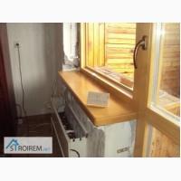 Балконный блок в Хрущевку за 6020 грн