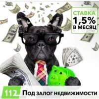 Кредиты под залог недвижимости под минимальный процент Харьков