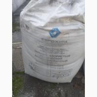 Закупаем каучук, смола, калий хлористый, натрий едкий и прочую химию неликвиды по РФ