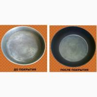 Восстановление тефлонового покрытия