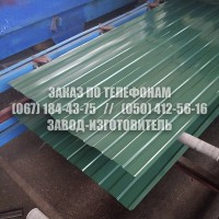 Продам Зеленый профнастил для забора ПС8 профнастил