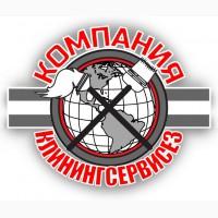 Прибирання трикімнатної квартири Київ. Прибирання після ремонту