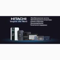 Преобразователи частоты Hitachi