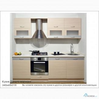 Кухня Дельта от Дизайн-Стелла, Киев