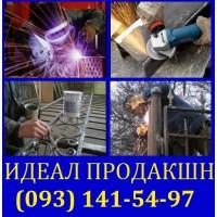 Сварка металоконструкций Одесса