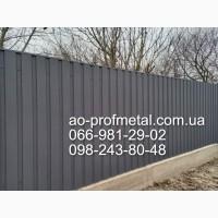Профнастил на забор серый графит РАЛ 7024, Заборный профлист Серый Матовый RAL 7024