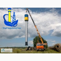 Водонапорные Башни, Изготовление, Купить, Цена, Фото, Башня Рожновского, Харьков