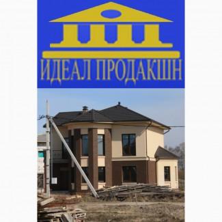 Строительство домов цена в Одессе