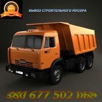 Вывоз мусора, Козин, Конча-Заспа, Подгорцы, Креничи, Лесники