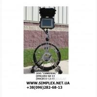 Телеинспекционная камера Rausch MC50