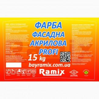 Краска фасадная акриловая BAYRAMIX PROFI