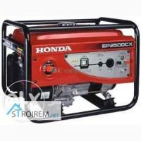 Бензоагрегат резервного питаня HONDA EP-2500CX