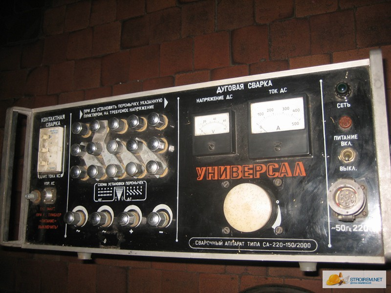 Сварочный аппарат универсал бензиновый генератор прораб 5500